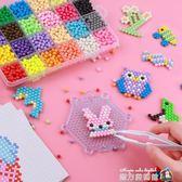 水霧神奇魔法珠兒童水木手工diy制作材料包水珠男孩女孩益智玩具 igo魔方數碼館