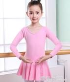 兒童舞蹈服女童練功服女孩芭蕾舞裙幼兒園表演出服中國舞服裝『鹿角巷』