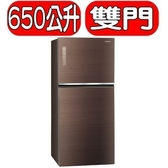 國際牌【NR-B659TG-T】冰箱NR-B659TG/B659TG
