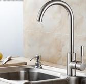 廚房水龍頭冷熱 面盆洗菜盆水槽單冷全銅萬向洗衣池304不銹鋼旋轉