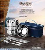 便攜式餐具-旅行碗筷套裝便攜式單人成人304不銹鋼韓式戶外野營餐具外出便攜 多麗絲旗艦店