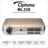 贈高級HDMI★24期免運★加價送布幕 Optoma 奧圖碼 ML330 高清微型智慧投影機 500流明 支援手機投影