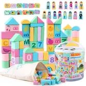 兒童積木玩具1-2周歲女孩男孩寶寶3-6歲木制木頭拼裝積木益智玩具 雙十二8折