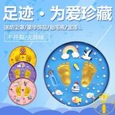 寶寶手足印泥胎毛diy新生嬰兒滿月彌月禮物永久紀念品【雲木雜貨】