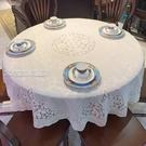 桌布家用大圓桌桌布pvc防水防油防燙防滑圓形餐桌桌套酒店蕾絲圓桌墊快速出貨YJT