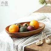 木托盤 實木盤橢圓形 柚木木盤子木質托盤圓盤茶盤