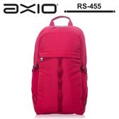 24期零利率 AXIO Microfiber Backpack RS 16L 超細纖維都會後背包 (RS-455)
