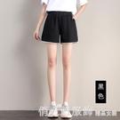 休閒短褲 運動短褲女寬鬆2021新款夏季薄款韓版高腰純棉外穿休閒闊腿短熱褲 618購物節