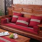 現貨快出 中式實木紅木沙發墊坐墊防滑墊子套罩四季通用客廳春椅海綿 YJT