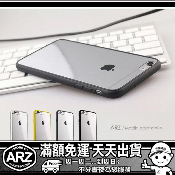 【ARZ】DUZHI 羽量透明殼邊框 iPhone 6s Plus iPhone 5s SE i6 i6s i5s 手機殼透明背蓋 保護殼軟殼 TPU套