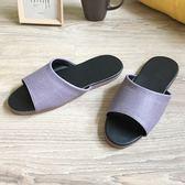 台灣製造-簡約系列-純色皮質室內拖鞋 - 爵士紫