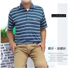 【大盤大】(C60211) 男 口袋吸濕...