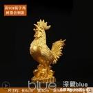 吉善緣 雞擺件 純銅公雞大金雞元寶招財客廳裝飾工藝品家裝擺設