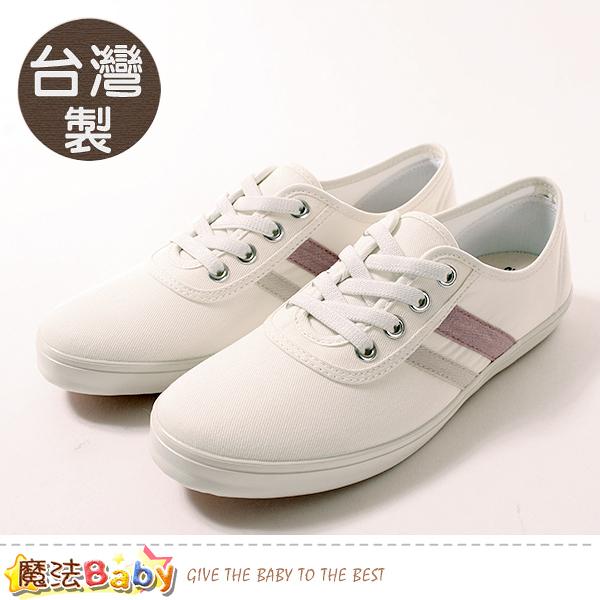 女鞋 台灣製復古潮流款帆布鞋 魔法Baby