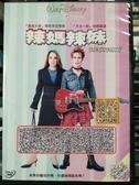 挖寶二手片-Z82-001-正版DVD-電影【辣媽辣妹】-琳賽蘿韓(直購價)經典片