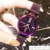手錶 蒂米妮女士潮流時尚防水韓版簡約女款星空抖音同款手錶女 居優佳品igo