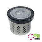 【台灣製】手提籃組大(流理台水槽杯) [24I3] - 大番薯批發網