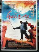 影音專賣店-P04-254-正版DVD-華語【和你在一起】-陳紅 劉佩琦 王志文 唐韻