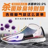 紫外線殺菌臭氧除臭消毒多功能烘鞋器加熱干鞋器  萬客居