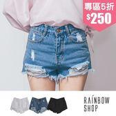 毀損感抽鬚刷破牛仔短褲-M-Rainbow【A031115】