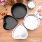 烘焙工具做戚風蛋糕模具活底圓形不沾6寸8寸10寸烘培套裝  igo