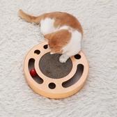 貓抓板磨爪器耐磨大號貓爪板貓抓球貓咪玩具紙盒瓦楞紙貓窩貓抓墊