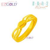 甜蜜約定金飾 ♥迴盪♥ 黃金戒指(女)(預購)