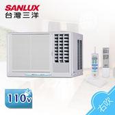 【SANLUX台灣三洋】2-3坪窗型高效能冷氣(110V電壓)。右吹式/SA-R221FE