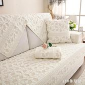 沙發墊純棉四季布藝簡約夏季坐墊現代通用沙發套靠背防滑沙發巾罩 LH3030【123休閒館】