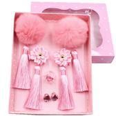 寶寶冬款兒童兔毛球發飾套裝禮盒女童中國風流蘇頭飾發夾過年喜慶