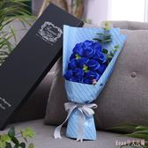 香皂花 創意情人節禮品送女友韓版創意聖誕禮物特別生日禮物女生送媽媽 DR5138【Rose中大尺碼】