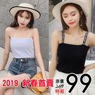 【5649】2019新春下殺純棉透氣美背...
