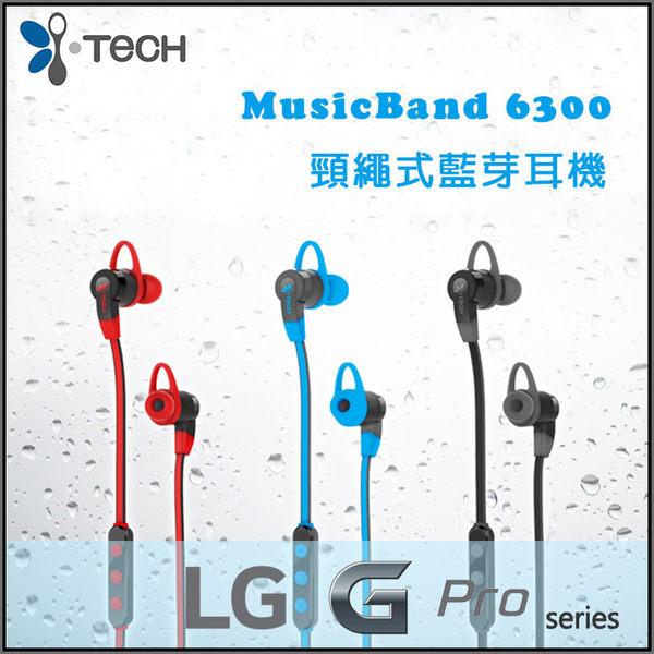 ▼i-Tech MusicBand 6300 頸繩式藍牙耳機/IPX4  防水/雙待機/立體聲/先創公司貨/LG/G Pro E988/G Pro 2 D838