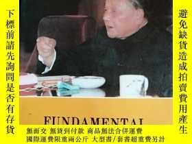 二手書博民逛書店Deng罕見Xiaoping FUNDAMENTAL ISSUES IN PRESENT-DAY CHINA鄧小平