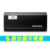 ADATA 威剛 P12500D 12500mAh 行動電源 ( 黑色 )