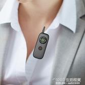 迷你小型對講機餐廳賓館酒店美容院手持微型無線對講器非一對【1995新品】