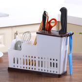 多功能帶刀架筷籠瀝水筷子筒廚房餐具置物架家用塑料筷子架收納盒-享家生活館