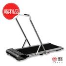 福利品 / 輝葉 鋁合金新平板跑步機HY...