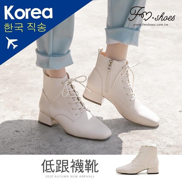 靴.方頭馬甲低跟襪靴(米白)-大尺碼-FM時尚美鞋-韓國精選.&ME