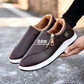 棉鞋男冬季男鞋子保暖加絨加厚防滑皮面戶外運動鞋軟底男士休閒鞋   易家樂