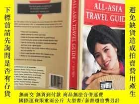 二手書博民逛書店ALL-ASIA罕見TRAVEL GUIDE全亞洲旅遊指南Y24