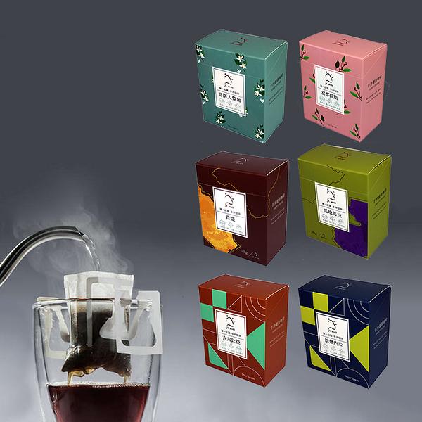 咖啡伴手禮 - 六國莊園 咖啡濾掛10克/入 (6個莊園x各1盒x每盒5入) 單一莊園咖啡