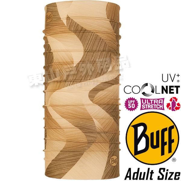 BUFF 119370.315 Adult UV Protection魔術頭巾 Coolnet吸濕排汗抗菌圍巾/防曬領巾 東山戶外