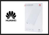 HUAWEI華為 原廠 18W雙向快充行動電源10,000mAh (Micro USB) CP11QM