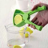 手壓式檸檬榨汁器 水果榨汁器 廚房用具