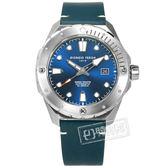 GIORGIO FEDON 1919 / GFCJ003 / 海行者 機械錶 自動上鍊 藍寶石水晶玻璃 防水200米 真皮手錶 藍色 45mm