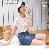 《AB12837》韓系愛心印圖綴金蔥高含棉T恤/上衣 OrangeBear