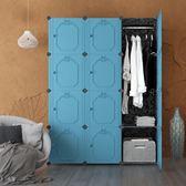 衣櫃組裝塑料臥室衣櫥儲物櫃仿實木簡約現代經濟型簡易衣櫃WY【萬聖節全館大搶購】