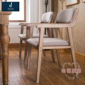 簡宜現代簡約復古餐椅實木椅子餐廳扶手休閑靠背椅成人電腦書桌椅xw 快速出貨