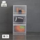 聯府抽屜式整理箱12L抽屜收納箱置物箱LF028-大廚師百貨
